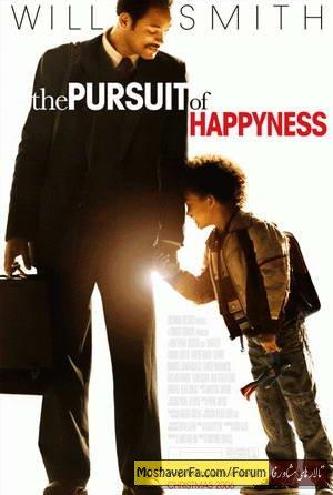 دانلود فیلم به سوی خوشبختی