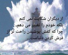 Farnaz_b
