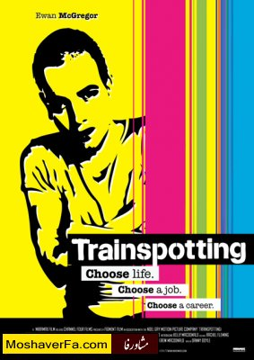 دانلود فیلم Trainspotting 1996 -- (اختلال مصرف مواد)