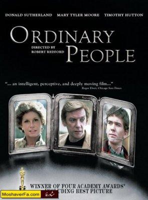 فیلم مردم معمولی Ordinary People 1980 دوبله فارسی - (افسردگی - خودکشی)