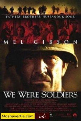 فیلم We Were Soldiers - ما سرباز بودیم -- (استرس پس از سانحه )
